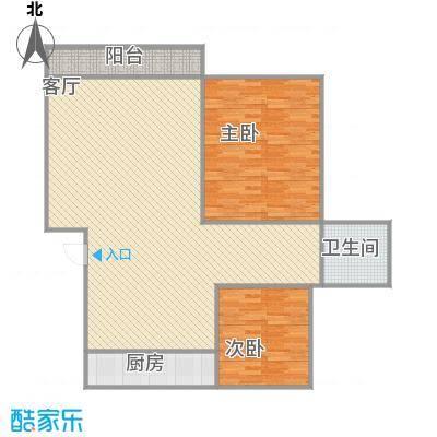 东园山庄户型图
