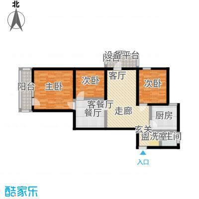 地铁古城家园104.00㎡三室二厅户型