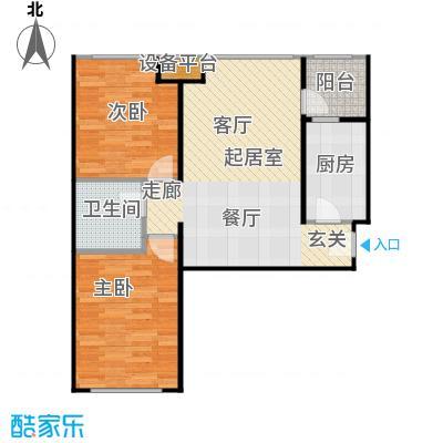 珠江东都国际84.00㎡A1户型 两室两厅一卫户型2室2厅1卫