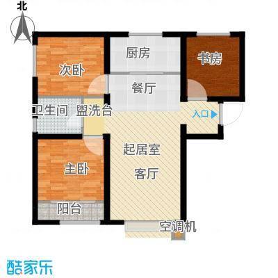 金地格林格林88.70㎡soft户型3室2厅1卫