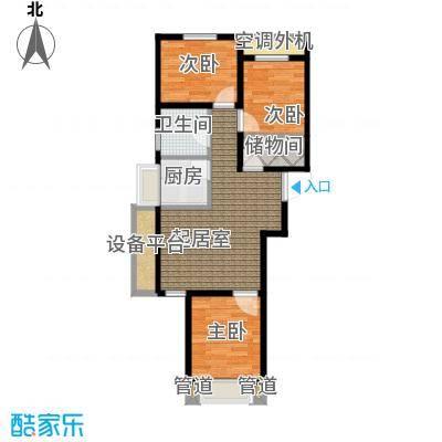 东亚・印象台湖76.09㎡H户型 三室一厅一卫户型3室1厅1卫