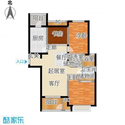 北极星花园112.00㎡A3户型3室2厅1卫户型3室2厅1卫