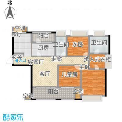 雅戈尔太阳城缘邑163.00㎡H户型4室2厅2卫