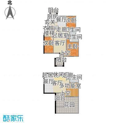 中国铁建・花语城158.00㎡3-H1三室两厅两卫户型3室2厅2卫