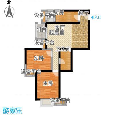 金唐国际公寓86.51㎡08户型二室二厅一卫户型