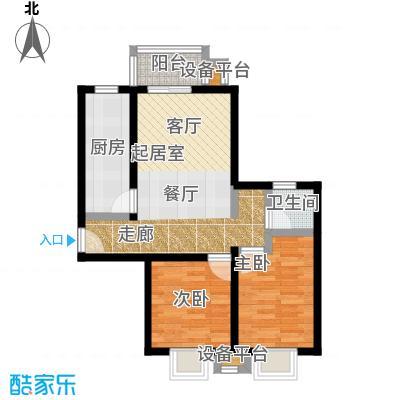 上上城理想新城二室二厅一卫户型