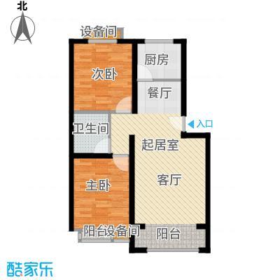 金海依云小镇94.06㎡C户型 二室二厅一卫户型2室2厅1卫