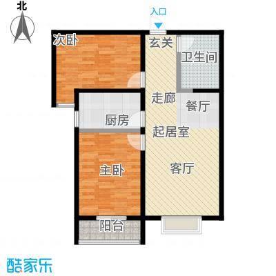 颐和家园92.19㎡A座C反户型二室二厅一卫户型