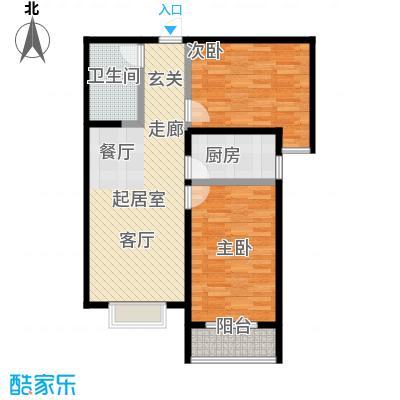 颐和家园92.19㎡A座C户型二室二厅一卫户型