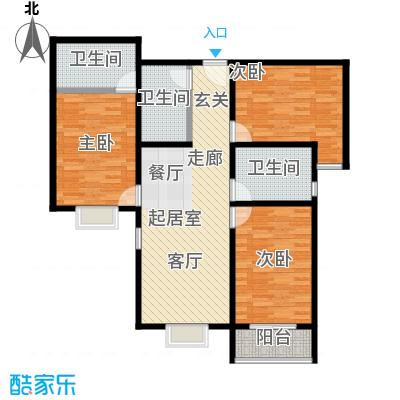 颐和家园117.30㎡A座B户型三室二厅二卫户型