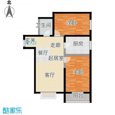 颐和家园94.86㎡A座I户型二室二厅一卫户型