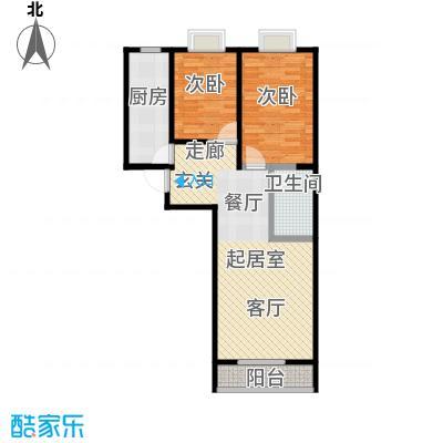 颐和家园92.25㎡A座L户型二室二厅一卫户型