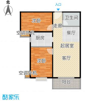兴琦家园87.27㎡两室一厅一卫户型