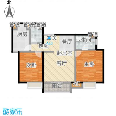 时代紫芳(竹园)104.00㎡C2户型二室二厅二卫户型