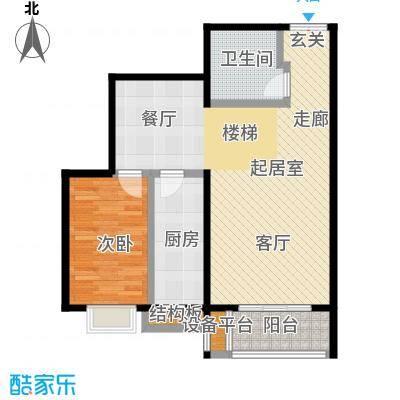 风景Club136.77㎡15号楼G-8三错层户型三室三厅一厨二卫户型