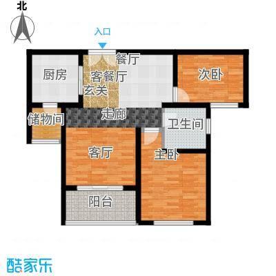 淮阳建业桂园85.00㎡淮阳建业桂园B2户型85平户型2室2厅1卫