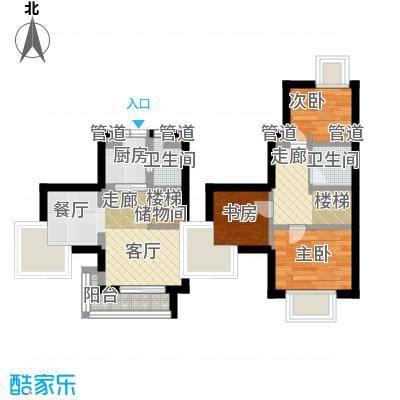 熙晨龙城44.74㎡loft户型2室2厅2卫户型2室2厅2卫