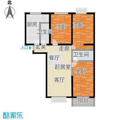 颐和家园136.13㎡A座F户型三室二厅一卫户型