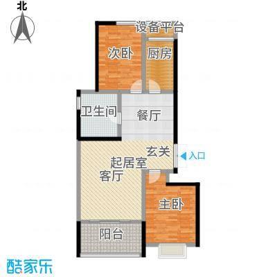 威高花园97.00㎡悦景台4期户型2室2厅1卫