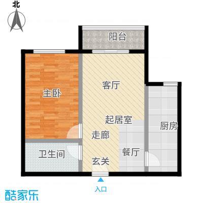 颐和家园67.58㎡A座K户型一室二厅一卫户型
