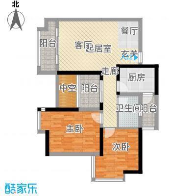 北城阳光尚线83.79㎡8号房双阳台带空中院馆户型2室1卫1厨