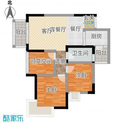 保利中央公馆名流印象B2户型2室1厅1卫1厨