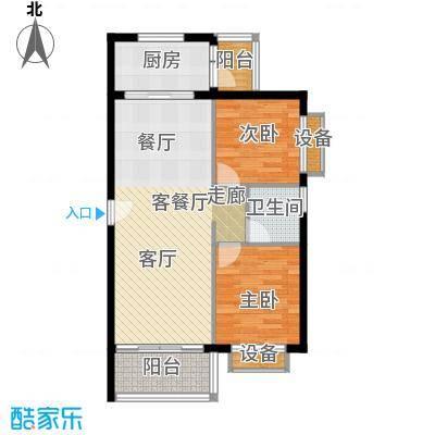 宝龙城塘家融域户型2室1厅1卫1厨