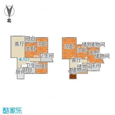 中星海上名庭户型图