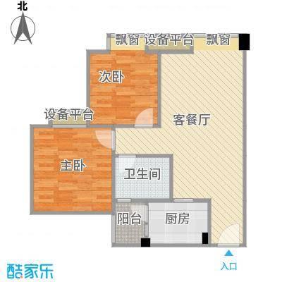欣光松宿1号房+改后户型图.jpg