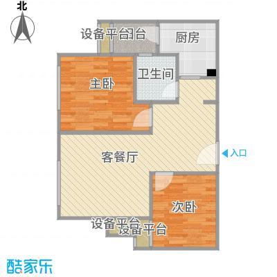 欣光松宿3号房+改后户型图.jpg