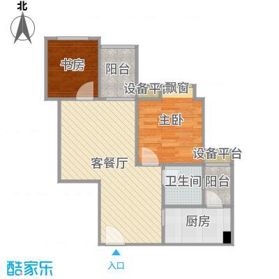欣光松宿4号房+改后户型图.jpg.jpg