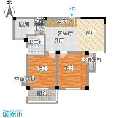 景城名郡-8户型2室1厅1卫1厨