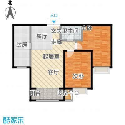 金宇新天地106.00㎡住宅户型2室2厅1卫