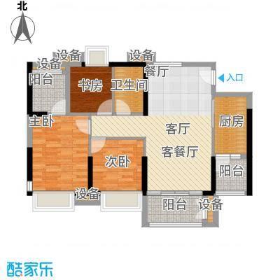 萝岗奥园广场户型3室1厅1卫1厨