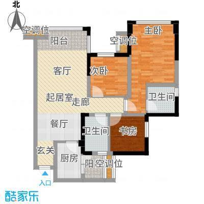 源上湾国际社区户型3室2卫1厨