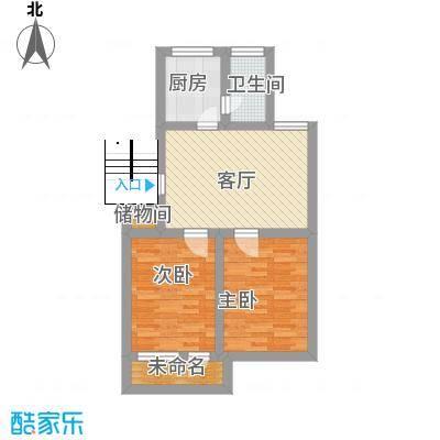 两室一厅86平方