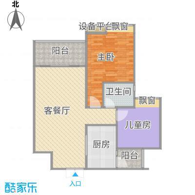 海宇学府江山D2户型+改后户型图.jpg