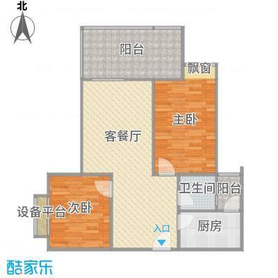 青橙267C户型+改后户型图.jpg