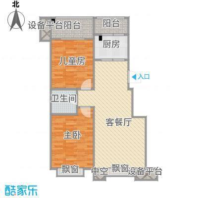 金域丽江F+改后户型