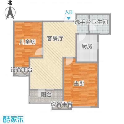 亚泰津澜-10-B2+改后户型
