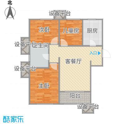 海昌·天澜A+改后户型