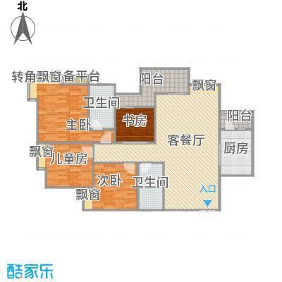 锦上华庭北区观苑1、4号房+改后户型图.jpg