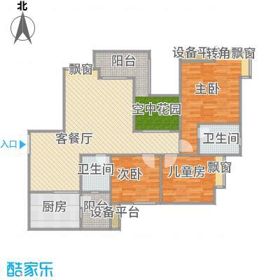 锦上华庭北区观苑35号房+改后户型图.jpg