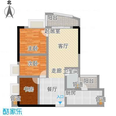 中惠俪城91.00㎡05户型
