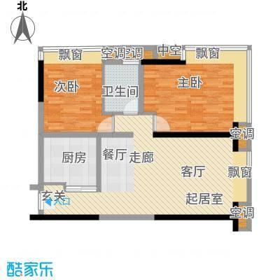 珠江新岸公寓88.17㎡1户型