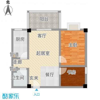 汉口中心嘉园B2户型