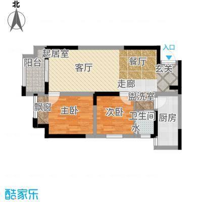 大明宫逸居71.00㎡C户型