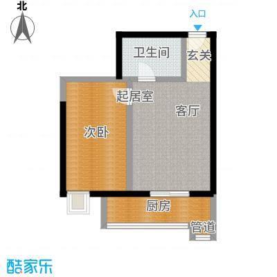 金花公寓64.85㎡-53套户型