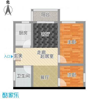 巨宇名居户型2室1卫1厨