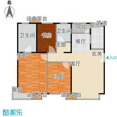 深航翡翠城户型3室1厅2卫1厨